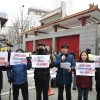 Anti-China voices growing in Seoul  By Yi Whan-woo