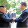 Kim, Xi discussed strategic cooperation  ,Kim made a two-day trip to Beijing to discuss the current state of affairs with the Chinese leader and to seek cooperation in North Korea's denuclearization process.: NK media By Kim Bo-eun