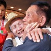 War-separated families meet for first time in 65 years
