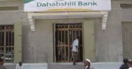 US bank ending of Somali money transfers to have catastrophic impact'