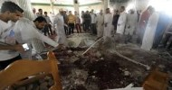 Suicide attack targets security forces at Saudi mosque