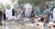 More than 700 killed in Saudi Hajj stampede