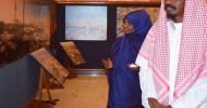Somali-Canadian Rapper K'naan Performs Hajj