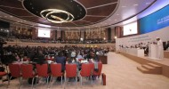 AU summit in Kigali ends with new resolve to foster efficiency, self-reliance