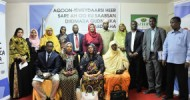 Somali Government Reaffirms Its Commitment to Fighting Female Genital Mutilation