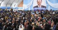 Saudi-Somali Summit Discusses Bilateral Cooperation, Regional Developments