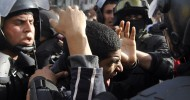 Human life has become cheap': Al-Ahram
