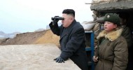 Seoul: North Korea executed 5 senior officials with anti-aircraft guns