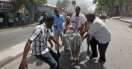 Car Bomb Blast Kills 6 Near Hotel in Somalia's Capital
