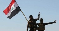 Iraqi troops retakes another district in western Mosul