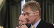 Russia says Israeli strikes on Syria are unacceptable, urges restraint