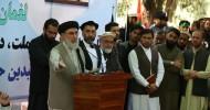 Hezb-i-Islami's Hekmatyar to Taliban: Lay down arms