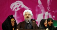 Iran election: Hassan Rouhani takes strong lead