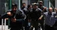 Iran Interior Ministry Releases Statement on Tehran Attacks