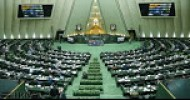 Iran:Parliament passes motion in response to US sanctions