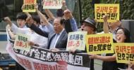 N Korea to dominate Abe-Putin summit, putting isles row aside