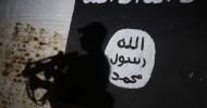 Spain and Morocco break up 'jihadist cell' preparing attack