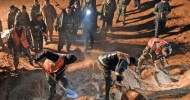 Two mass graves found in Raqqa — Syrian state media