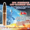 N. Korea releases stamps marking latest ICMB launch (PHOTOS)