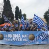Macedonia Rally: Thousands Gather in Athens to Protest FYROM Claims(live coverage)