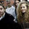 Trial of Palestinian teen who slapped IDF soldiers begins behind closed doors