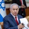 Netanyahu Fires Back at Iran: Attack Tel Aviv and 'It'll Be the Last Anniversary You Celebrate'