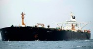 Gibraltar frees Iranian supertanker Grace 1, despite US move to seize
