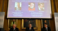 Three scientists won the 2019 Nobel Prize in Physics on Tuesday for their work in understanding how the universe has evolved, and the Earth's place in it.