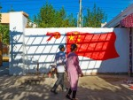 China slams passage of Xinjiang-related bill by US House