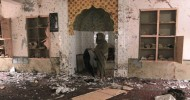 Daesh claims Pakistan mosque bombing, killing at least 15