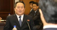 Ri Son Gwon appointed North Korean foreign minister, diplomatic note confirms Long-time military hardliner to now serve as DPRK's top diplomat, foreign embassies in Pyongyang told