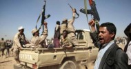 More than 80 Soldiers Killed in Yemen Missile, Drone Attack