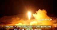 Houthi ballistic missiles intercepted above Riyadh, Jazan: Saudi Arabia