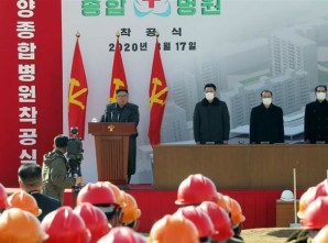 North Korea insists it is free of coronavirus The nuclear-armed nation shut down its borders in January after the virus was first detected in neighbouring China.