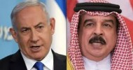 Palestinians decry normalised Bahrain-Israel relations as a 'stab in the back'