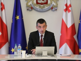 PM on Bank Robbery: Difficult Situation in Zugdidi Ended without Casualties