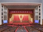 China solemnly declares complete victory in eradicating absolute poverty- 'Spirit of poverty alleviation' on par with revolutionary spirits of CPC