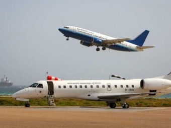 Somalia learnt of Kenya flight ban from media, minister says By Abdulkadir Khalif