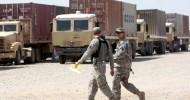 Five rockets target Iraq's Balad airbase housing US contractors, no casualties