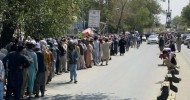 Afghan economy likely to collapse after chaotic US exit