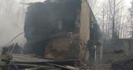 Death toll in gunpowder plant blast in central Russia rises to 16 — source